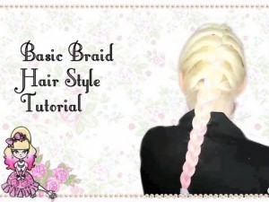 Very Quick Basic Braid Hairstyle Tutorial